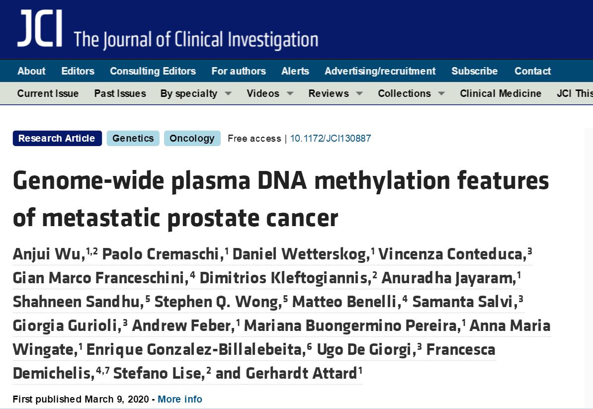"""J Clin Invest:NGS提早发现前列腺癌""""指纹"""",助力其诊断和治疗监测"""