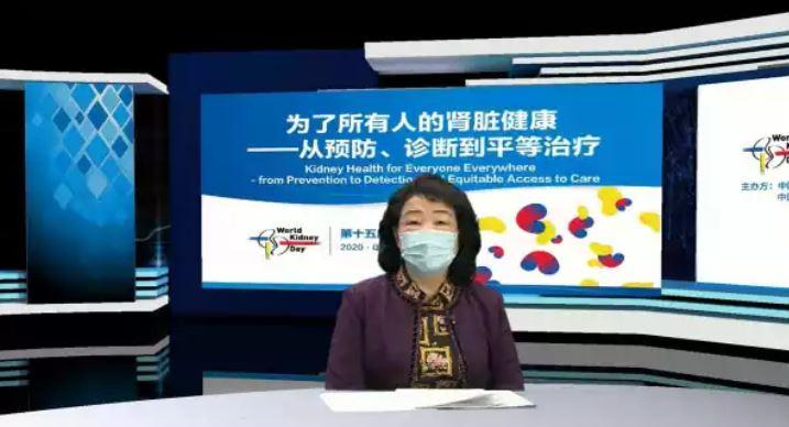 2020世界肾脏日:中国在行动